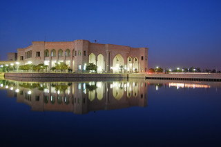 Al Faw Palace | by Cameron Bowser