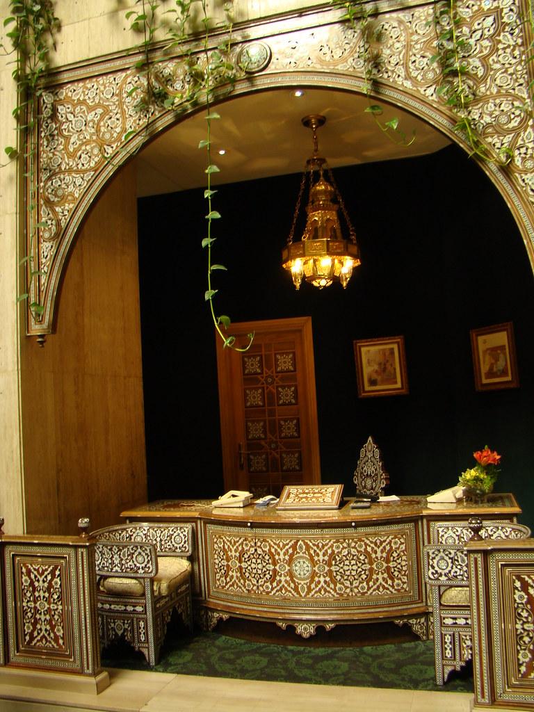 Mueble Taracea O Marqueter A Sillones Y Mesa Siria 15 Flickr # Muebles Taracea