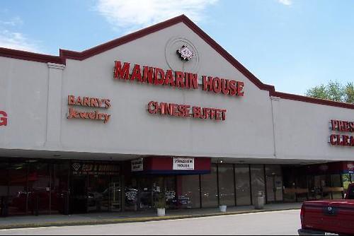 mandarin house chinese buffet the mandarin house has been flickr rh flickr com mandarin house auburn al buffet price mandarin house auburn al buffet price