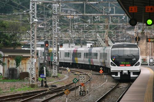 Ltd. Express Kaiji / 特急かいじ