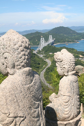 Innoshima Bridge | by Garth Yanashita