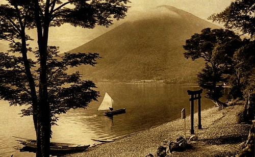 how to get to lake akinawa