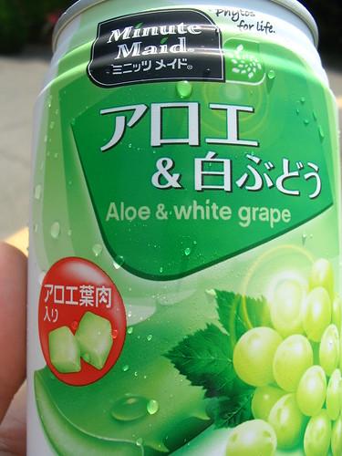 Is Aloe Juice Healthy To Drink