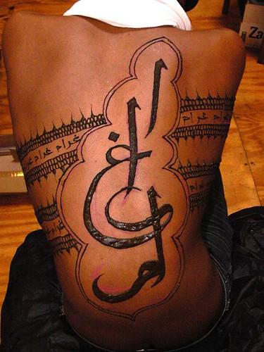 Henna Tattoo Alphabet: Henna I Did For A Photoshoot. The Arabic