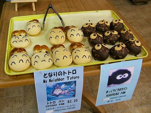 Mitsuwa Marketplace - Wikipedia