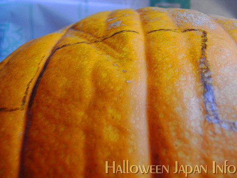 PumpkinCarving2008-09 | by HAMACHI!