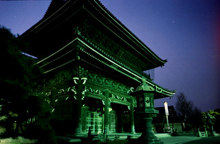 kyoto:temple:green | by monkey_pushover_tree