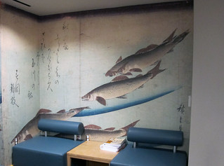 Uo-zukushi: Ayu A Shoal of Fishes: Sweetfish (trout) | by UCSF Library