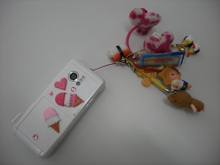 Decorated cell phone | by JapanVisitor
