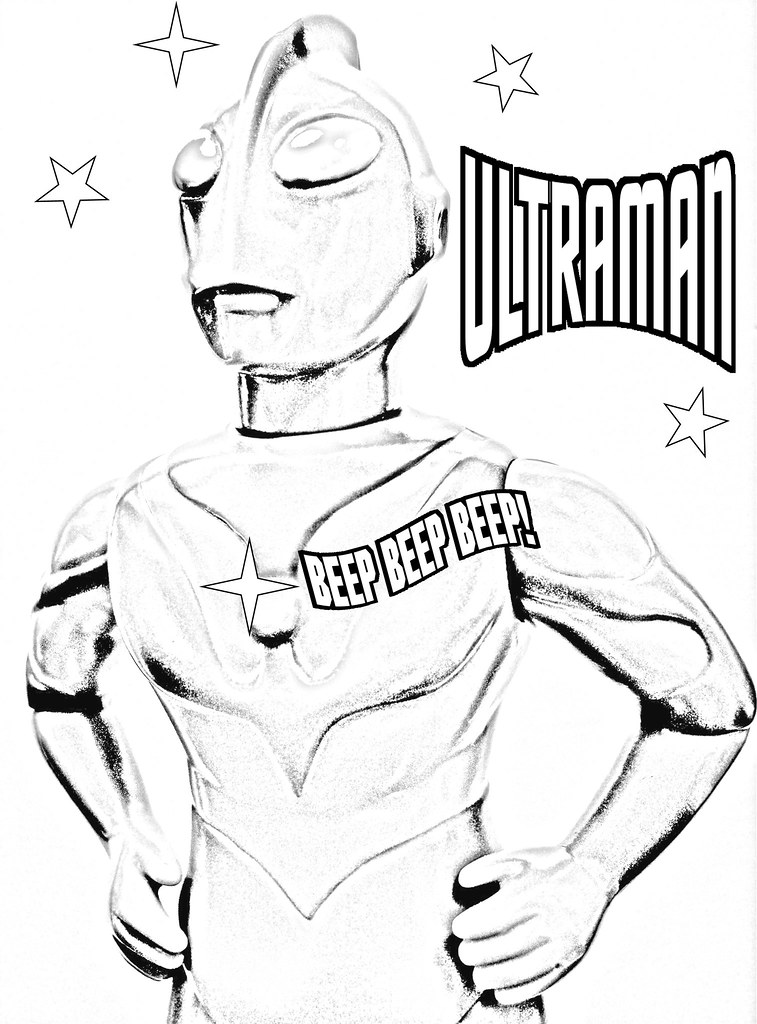 Ultraman Coloring Page