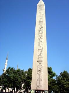 Obelisk of Theodosius (Dikilitaş)  Obelisk of Theodosius ...