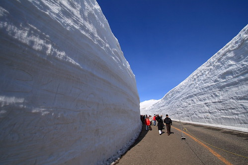 """The Nippon"" landscape at Tateyama - Kurobe Alpen Route."