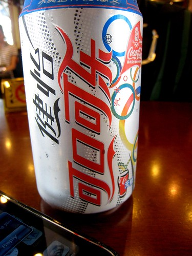 China Diet Coke | by cogdogblog