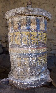 faded Prayer Wheel | by escher is still alive