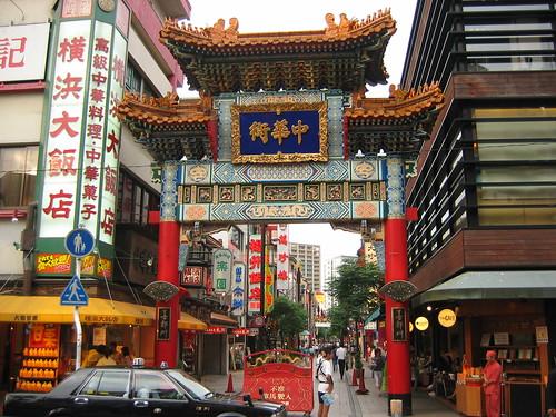 Chinatown, Yokohama (3)