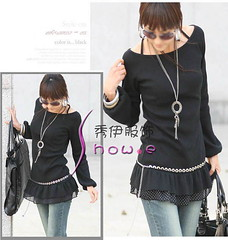 Vogue Long Style Off Collar Large SizeLeisure Jupe - Black | by dressky.com show you