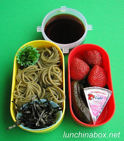 Green tea & spinach zarusoba bento lunch for preschooler | by Biggie*