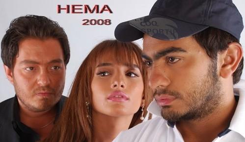 captaine hima