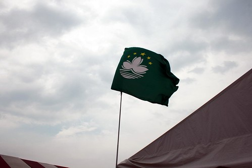 Macau Flag | by nicholaschan