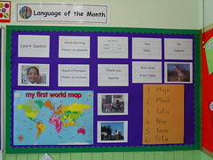 Language of the Month Display (2) | by LindaH