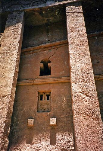 Rock hewn church lalibela ethiopia africa these