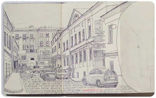 urban moleskine | by Anna__Banana