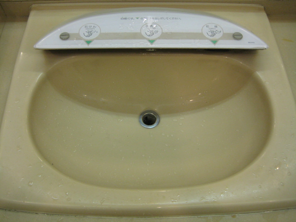 ... Japanese Sink With Dryer | By Wootang01