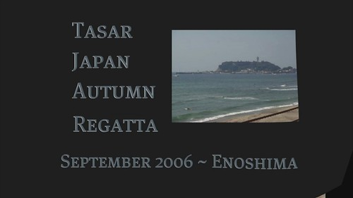 The 2006 Tasar Japan Autumn Regatta