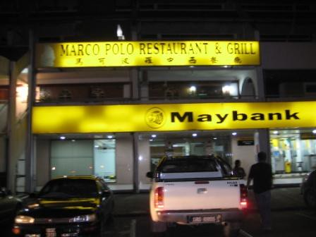 Marco Polo Restaurant And Bar