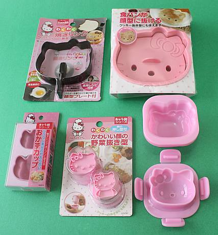 Hello kitty food shaping tools for menu for hope 5 flickr - Cuisine hello kitty ecoiffier ...