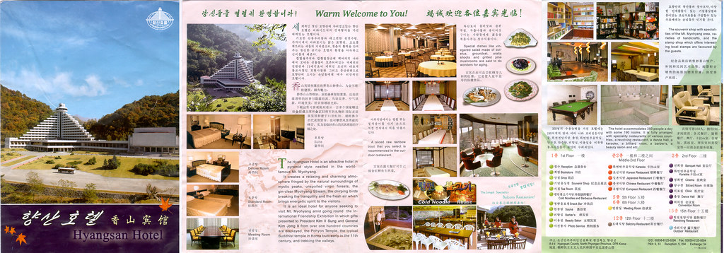 Hyangsan Hotel Brochure North Korea  This Is The Hotel Broc  Flickr
