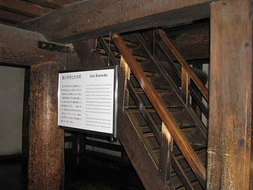 56 - Matsumoto Castle - First Floor - 20080617 | by chriggy1