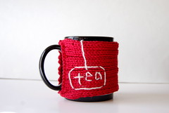 Tea Mug Cozy | by KnitStorm
