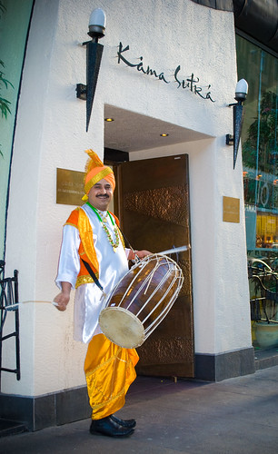 Kama Sutra | by Smiley Stew
