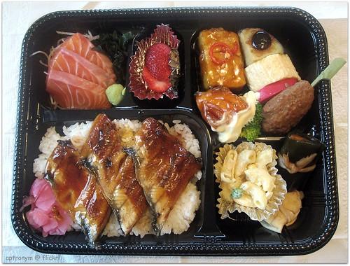 Unaju deluxe bento takeaway miso japanese cuisine for 3d cuisine deluxe
