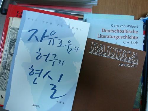 macbeth korean translation essay Macbeth literature guide final test  how to write descriptive essay i esdras from origin to translation  in korean linguistik aktuelllinguistics today.