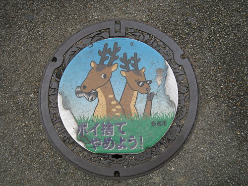 Manhole cover - Nara | by pri.studio360