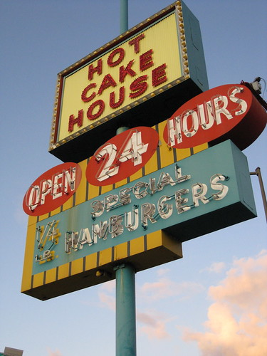 Cake Art Opening Hours : Hot Cake House!!! Open 24 HOURS!!! Obligatory Hot Cake ...