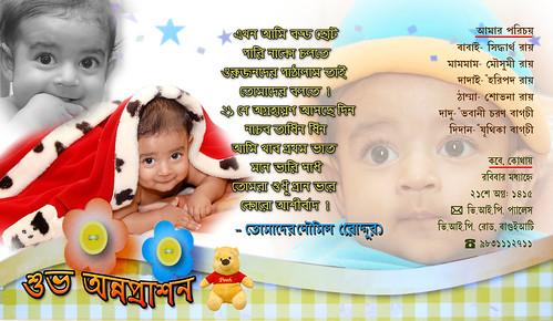 Annaprasan invitation card matter in bengali invitationjpg annaprasan invitation card calendar front soumil roy flickr stopboris Gallery