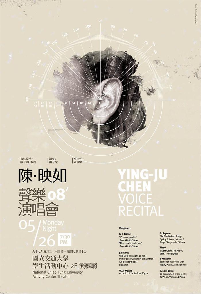 Ying Ju Chen Voice Recital Poster