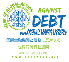 """Week of Global Action Against Debt and IFIs"" Banner (Japanese) 
