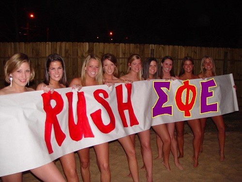 rush sigep by sigep nv alpha 03