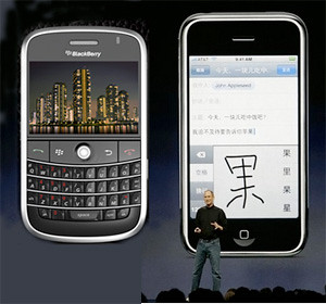 Smart phones with Steve Jobs | by judy_breck