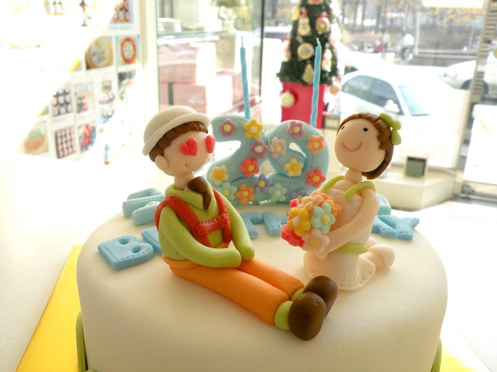 Boyfriend S Birthday Cake Kim Hyeyoung Flickr