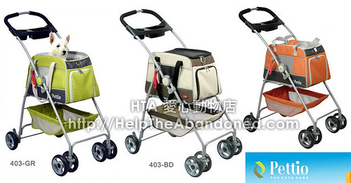 Pet Stroller For  Small Dogs