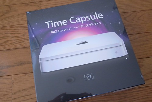 Time Capsule | by dh