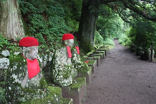 the last of the Jizo | by Doctor Memory
