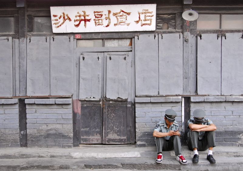 Chinese policemen on guard