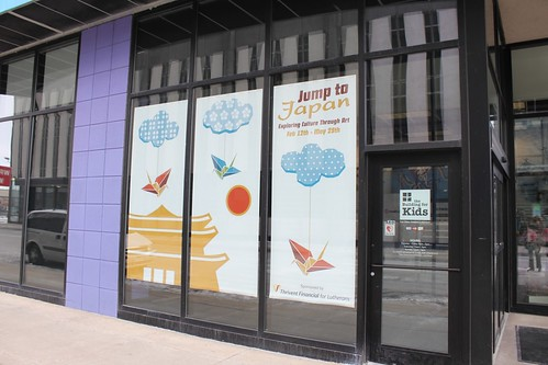 Jump to Japan Traveling Exhibit - Spring 2011 | by Building for Kids Children's Museum