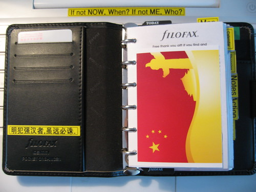 DIY a ♥ China ♥ National Flag Filofax loose-leaf page | by guccio@文房具社